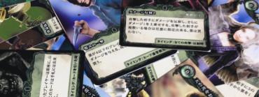 カードゲームを自作する4 【プリンタ用紙比較】