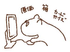 insatsu